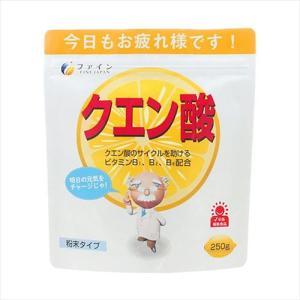 ファイン クエン酸 粉末タイプ 250g (APIs) (軽税)|yumeoffice