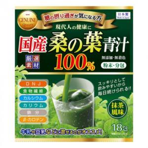 国産桑の葉青汁100% 3g×18包 (APIs) (軽税)|yumeoffice