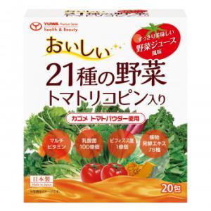 おいしい21種の野菜トマトリコピン入り 3g×20包 (APIs) (軽税)|yumeoffice