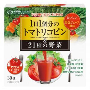 1日1個分のトマトリコピン&21種の野菜 3g×30包 (APIs) (軽税)|yumeoffice