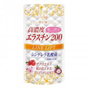 高濃度エラスチン200 15粒 (APIs) (軽税)|yumeoffice