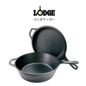 直径27×D(鍋8・蓋4)cm