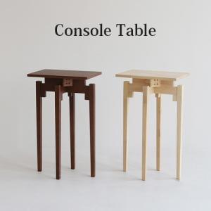 Console Table 玄関先の飾り置台にも使える コンソール テーブル 幾何学的デザイン 省ス...