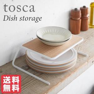 tosca ディッシュストレージ トスカ ホワイト おしゃれ雑貨 おすすめ 人気|yumeoffice