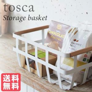 tosca 収納バスケット トスカ ホワイト おしゃれ雑貨 おすすめ 人気   1個のみ|yumeoffice