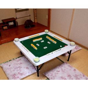 マージャン台 雀卓 高さが調節できる麻雀テーブ...の詳細画像2