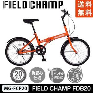 FIELD CHAMP FDB20 (オレンジ)|yumeoffice