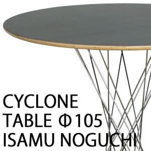 サイズ:W1050×D1050×H705mm  梱包サイズ:天板:W1050×D1050×H70(m...