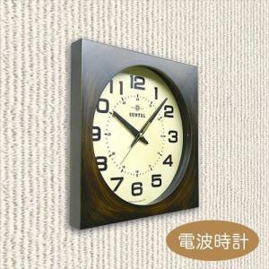 さんてる 日本製 レトロ 電波掛け時計(四角) アンティークブラウン DQL677-AN (APIs) yumeoffice