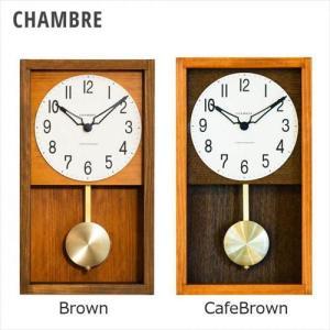 CHAMBRE HINOKI PENDULUM CLOCK 掛け時計 (APIs) yumeoffice