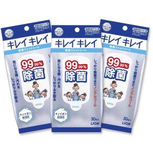 【まとめ買い】キレイキレイ 99.99%除菌ウェットシート 30枚×3個パック ノンアル...
