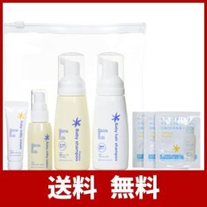 ママアンドキッズは皮膚科専門医の協力を得て、デリケートな肌のために開発されたスキンケアシリーズ。  ...