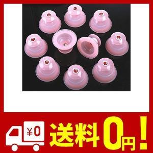 シリコンカッピング10個セット   取説:日本語   サイズ(約):内径4.2cm、外径6.5cm、...