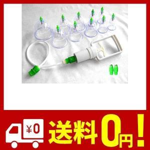 ・古来よりの吸玉健康法を自宅で簡単にできるカッピングセットになります。    ・ツボ部分に吸い付けて...