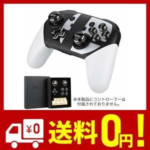 Switch Proコントローラ専用アシストキャップ FPSスティック with 十字キー、A/B/X/Yボタンカバー エイムキャップ Epindon