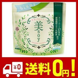 美Soyは高たんぱく・低カロリー・低糖質。原料の70%が大豆プロテイン(たんぱく質を10,000mg...