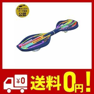ラングスジャパン(RANGS) リップスティックデラックスミニ サーキットネイビー