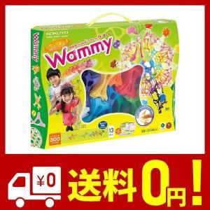 ワミー (Wammy) ベーシック300 13色 300ピース (カラフルセットリニューアル) KC...