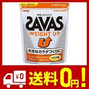 ザバス(SAVAS) ウェイトアップ ホエイプロテイン+マルトデキストリン バナナ味【60食分】 1...