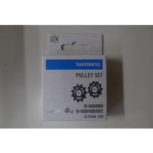 SHIMANO(シマノ) PULLEY SET(プーリーセット) RD-R8000/R8050 Y3...