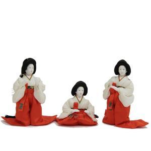 雛人形 アウトレット品 三人官女単品 五寸 幅43cm  1...