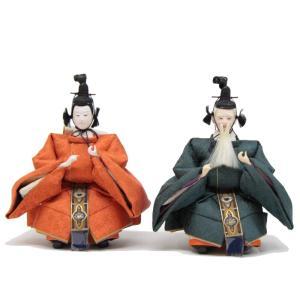 雛人形 アウトレット品 随臣単品 京七寸(三五) 幅41cm...