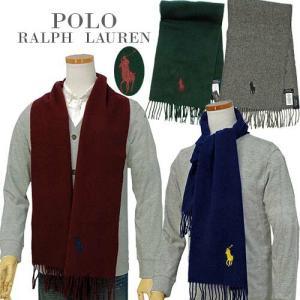 ラルフローレン マフラー 2018年新作  ビッグポニー イタリア製 メンズ レディース プレゼント POLO Ralph Lauren #pc0231|yumesse
