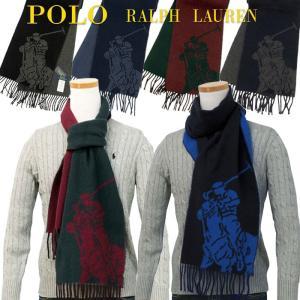 ラルフローレン マフラー 2018年新作 ビッグポニー ジャガード織  リバーシブル イタリア製 メンズ レディース POLO Ralph Lauren #pc0178|yumesse