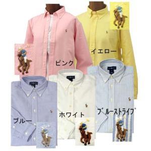 ラルフローレン 長袖 シャツ(POLO by Ralph Lauren Boy's) オックスフォードシャツ メンズ レディース ボタンダウンシャツ 綿100% 定番商品|yumesse