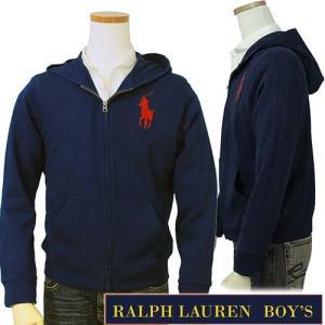 ラルフローレン フルジップパーカー ビッグポニー 刺繍 (POLO by Ralph Lauren) メンズ レディース 兼用  無地 綿100% 裏毛 ボーイズサイズ|yumesse
