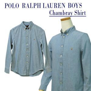 ラルフローレン シャツ ボタンダウン 長袖 シャンブレー POLO Ralph Lauren Boy's #323703283|yumesse