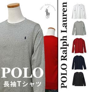 ラルフローレン 長袖 Tシャツ カットソー メンズ  レディース 2019年春新作 コットン 綿100% プレゼント POLO by Ralph Lauren #323708456|yumesse
