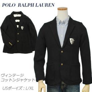 ラルフローレン ジャケット ブレザー メンズ レディース コットン プレゼント POLO by Ralph Lauren  Boy's #323712749|yumesse