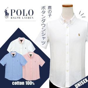 ポロラルフローレン シャツ 半袖 メンズ レディース 2021春新作 綿100% カジュアル ボタンダウンシャツ ブランド #323834893|yumesse