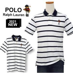 ポロ ラルフローレン ポロシャツ 半袖 ポロベア メンズ レディース 2021春新作  熊 くま 綿100% POLO Ralph Lauren ブランド #323836594 yumesse