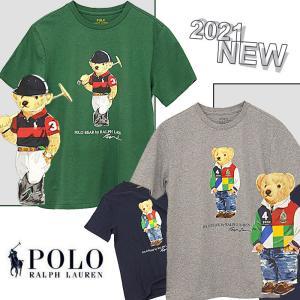 ポロ ラルフローレン Tシャツ 半袖 ポロベア メンズ レディース 2021春新作  熊 くま 綿100% POLO Ralph Lauren ブランド #323838244|yumesse