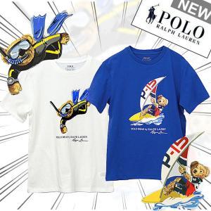 ポロ ラルフローレン Tシャツ 半袖 ポロベア メンズ レディース 2021春新作  熊 くま 綿100% POLO Ralph Lauren ブランド #323838249|yumesse