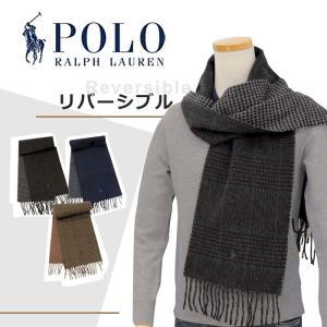 ラルフローレン マフラー 2018年新作 グレンチェック柄 リバーシブル イタリア製 メンズ レディース プレゼント POLO Ralph Lauren #pc0252 yumesse