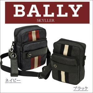 バリー クロスボディバッグ ショルダーバッグ 斜め掛け スイス直輸入 bag BALLY SKYLLER #6218102 6218103|yumesse