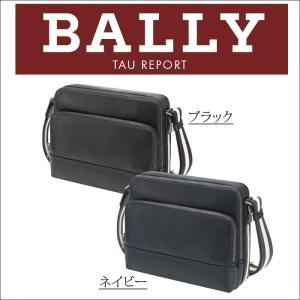 バリー ショルダーバッグ カーフレザーレポートバッグ スイス直輸入 bag  BALLY TAU #6221427 6221430|yumesse