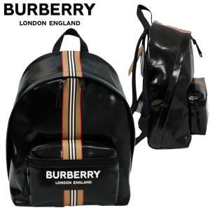 バーバリー バッグ リュックサック バックパック メンズ レディース 2020 新作 アイコンストライプ ロゴ ブランド 新品 おしゃれ 黒 BURBERRY #8030015|yumesse