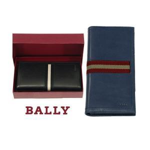 バリー  長財布 カードポケット 小銭入れ付(BALLY TALIRO) スイス直輸入 バリー純正ギフトボックス入り プレゼントにも喜ばれます (送料無料)|yumesse