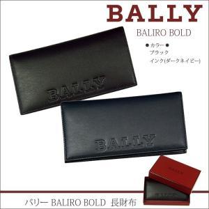 バリー 長財布 小銭入れ付 メンズ レディース  ギフトボックス付ウォレット プレゼント BALLY BALIRO BOLD ブランド #6220445,6220446|yumesse