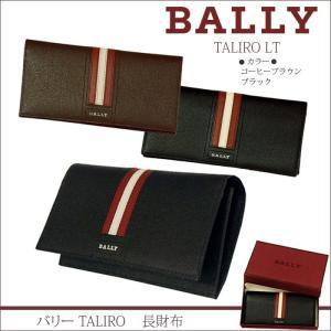 バリー 長財布 小銭入れ付 メンズ レディース ギフトボックス付ウォレット プレゼント BALLY TALIRO LT スイス直輸入 ブランド #6221864,6218067|yumesse