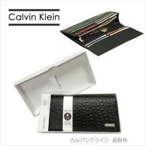 カルバンクライン 財布 (CK リピート柄 長財布 レザー 小銭入れ付き) メンズ レディース 兼用 Calvin Klein 純正ボックス入り プレゼント 送料無料|yumesse
