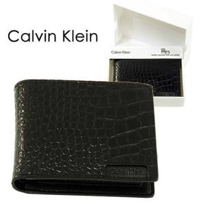 カルバンクライン 財布 (CK クロコ型押し 二つ折り レザー 財布 小銭入れ付き) メンズ レディース 兼用 Calvin Klein 純正ボックス入り プレゼント|yumesse