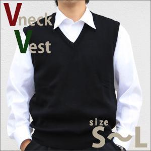Vネックベスト 日本製 ウォシャブル 自宅で洗濯可能 ウール混 秋冬 暖かい 定番 ビジネス スクール セーター メンズ|yumesse