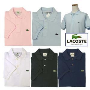 ラコステ ポロシャツ 半袖 メンズ 鹿の子 LACOSTEの定番L1212 シンプル ベーシック ポロシャツ 送料無料|yumesse