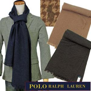 ラルフローレン マフラー 千鳥格子ウール100% メンズ レディース 兼用 POLO by Ralph Lauren プレゼントにも最適  (PC0009)|yumesse