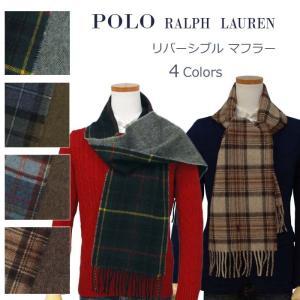 ラルフローレン マフラー 2018年新作 ドライバープレイド柄 リバーシブル イタリア製 メンズ レディース プレゼント POLO Ralph Lauren #pc0232|yumesse